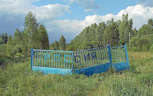 Избитого и изможденного украинца вызволили из плена в России - Цензор.НЕТ 4258