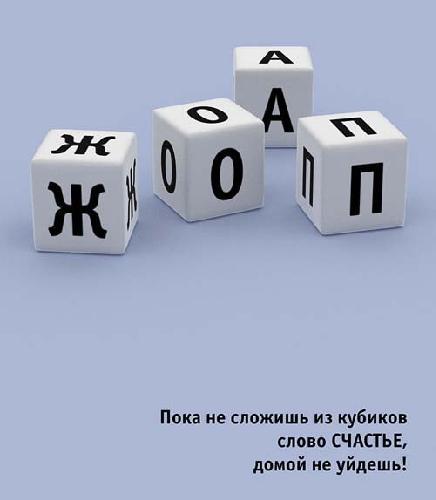 В Украине стартовала вступительная компания: абитуриенты начали съезжаться под вузы ночью - Цензор.НЕТ 3708
