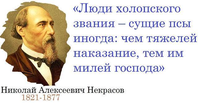 то москва: