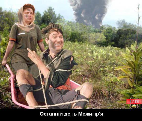 """""""Соглашение с ЕС будет подписано. Если этого не сделает Янукович, то это сделает новый Президент"""", - Яценюк - Цензор.НЕТ 605"""