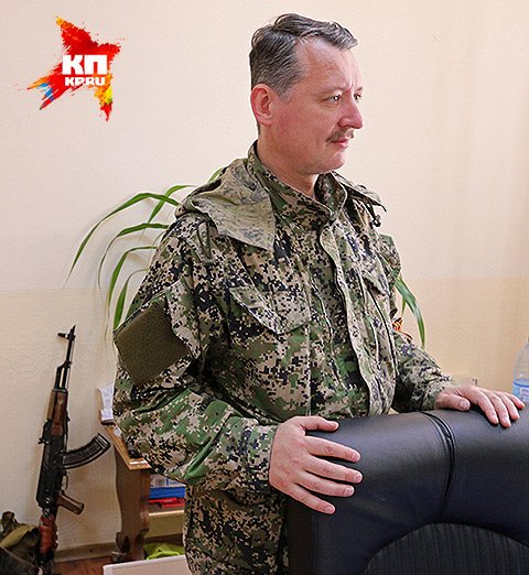 Новости украина видео ютуб онлайн
