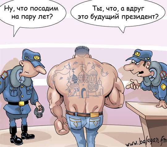 """""""Я не знаю, почему Янукович не в Давосе. Если он не болен, то это не мудро"""", - Солана - Цензор.НЕТ 8306"""