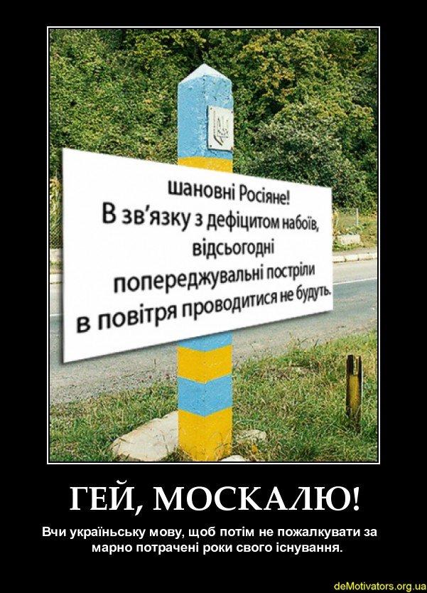 В оккупированном Крыму продолжается переброс военной техники к границе с Украиной - Цензор.НЕТ 9468