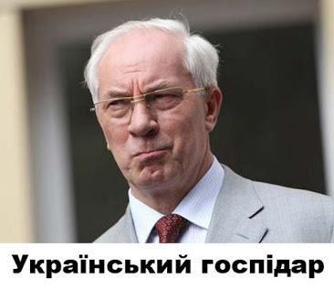 На Донбассе вняли совету Азарова: житель Горловки взял лопату и сам ремонтирует дороги - Цензор.НЕТ 106
