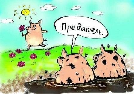 Россия запретила импорт вагонов четырех украинских предприятий - Цензор.НЕТ 6862